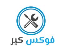 فوكس كير|0562598196 Logo